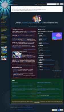 The Infosphere frontpage2.png